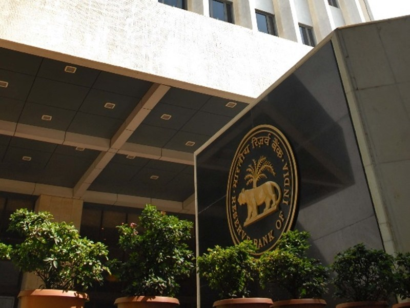 RBI launches mobile app for visually challenged to identify the denomination of currency notes 1