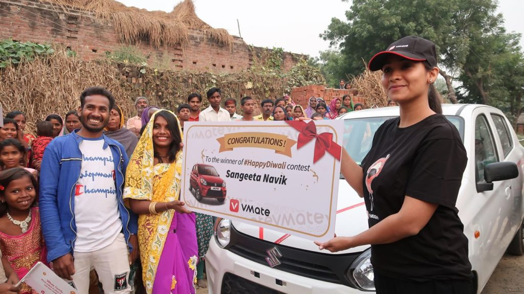 How A Housewife from a small village of UP won a car on VMate? 1