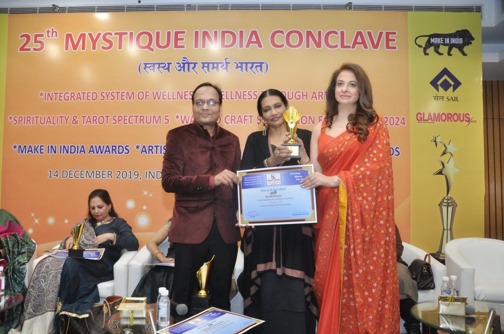 25th Mystique India conclave successfully concludes 1