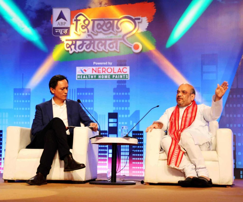 ABP News sets the tone for 2020 with the year's first 'Shikhar Sammelan' in New Delhi 1