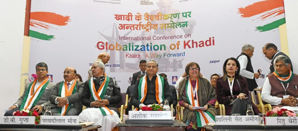 International Conference on Globalization of Khadi - Khadi Eradicates Differences between rich and poor - Chief Minister 1