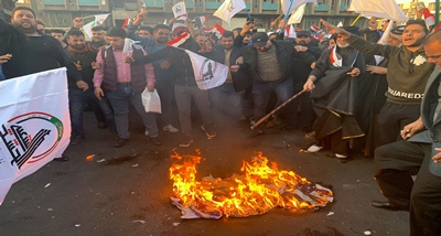 Iraq: Pro-Iran protesters leave US embassy in Baghdad 1
