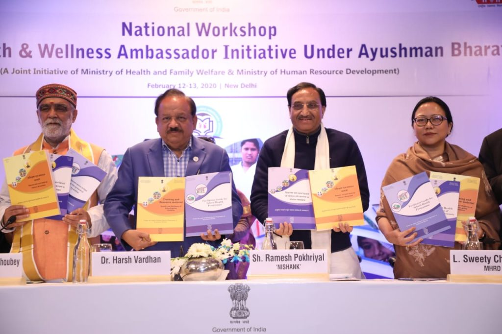 Union HRD Minister and Union Health Minister jointly release curriculum for School Health Ambassador Initiative under Ayushman Bharat 1