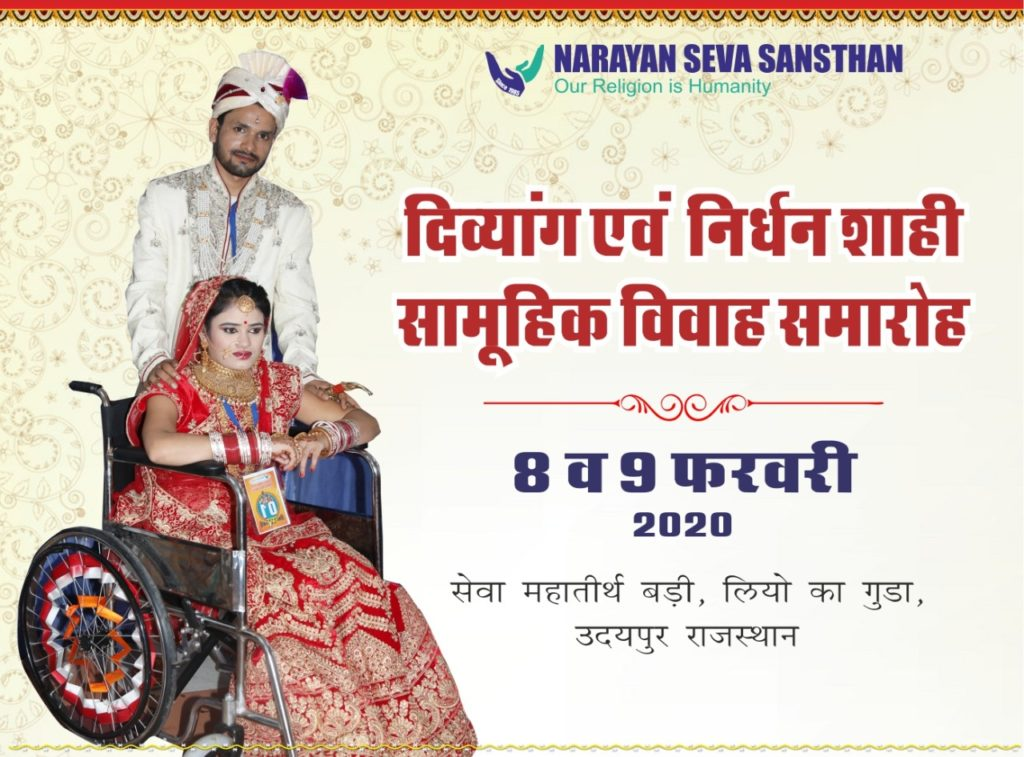 51 Divyang couples to get hitched at 34th Royal Mass Wedding Ceremony 2