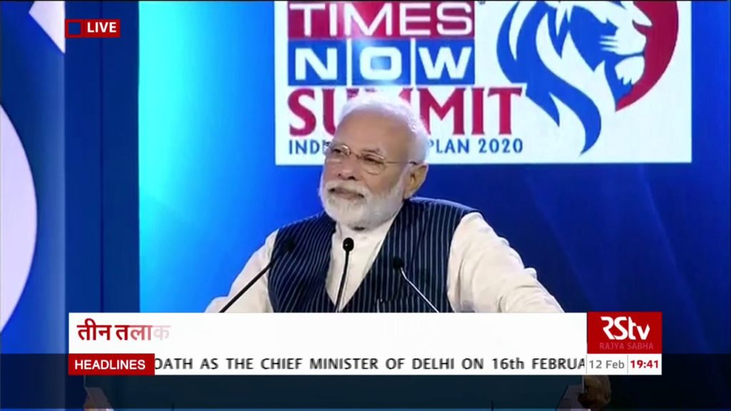Prime Minister delivers Keynote Address at India Action Plan 2020 Summit 1