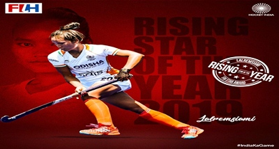 India's Lalremsiami named as 2019 FIH Women's Rising Star of Year 1