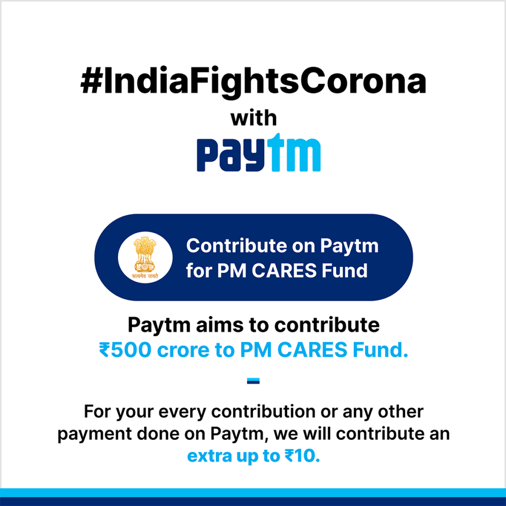 Paytm encourages more Indians to contribute to PM CARES fund 1