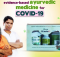 Ministry stops advertisements of drugs Ayurvedic medicines developed for COVID-19 by Patanjali 2