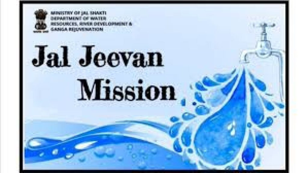 Government releases Rs. 5,968 Crore Central grant to 15 States under Jal Jeevan Mission 1