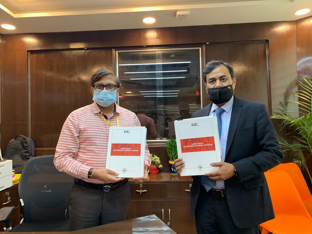 UTIITSL signs MOU with National Health Authority to support generation of Ayushman Bharat PM-JAY e-cards 1