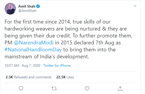 """""""PM Modi's mantra of 'Vocal for Local' will surely boost the morale of handloom sector"""" 1"""