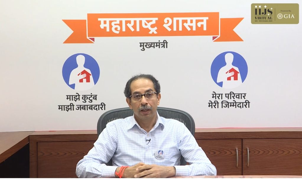 Uddhav Thackeray addressed at the inaugural ceremony of GJEPC's first ever IIJS Virtual show 1