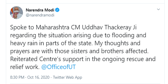 PM Modi interacted with Uddhav Thackeray about flooding and heavy rain in parts of the state 1