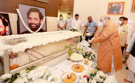 Home Minister pays visit to his last respect to Paswan Ji 1