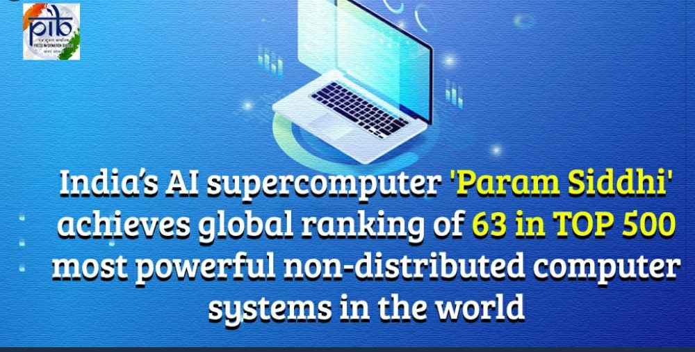 India's AI supercomputer Param Siddhi 63rd among top 500 most powerful 1