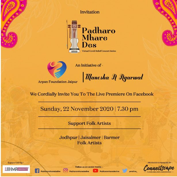 Chief Minister to inaugurate COVID Relief Digital Concert Series 'Padharo Mhare Des' 1