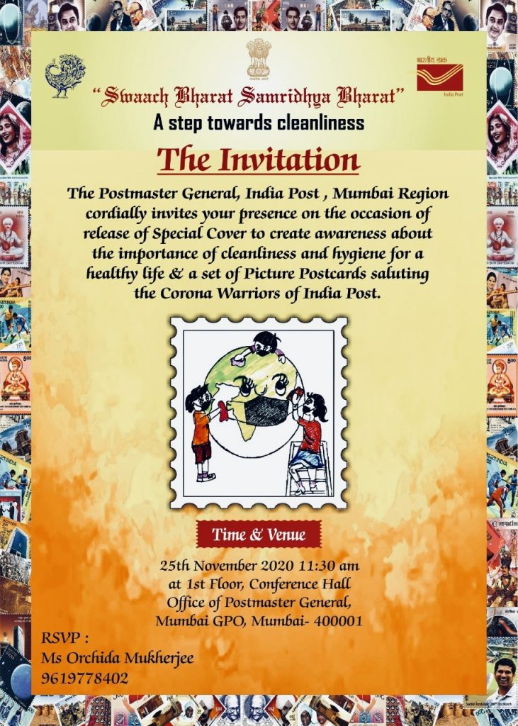 India Post, Mumbai Region, to release a special cover on Cleanliness and Recycling tomorrow 1