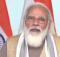 PM Modi emphasises on the importance of connectivity and infrastructure development for Atmanirbhar Bharat 4