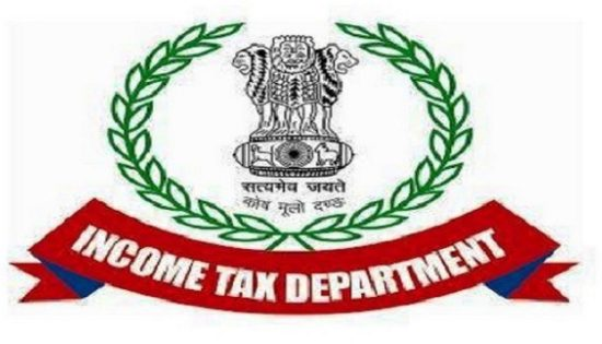 Income Tax Department conducts searches in Assam 1