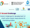 Smart Water Supply Measurement and Monitoring System 5