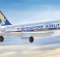 SINGAPORE AIRLINES AWARDED HIGHEST DIAMOND RATING by SimpliFlying audit of global airlines 2