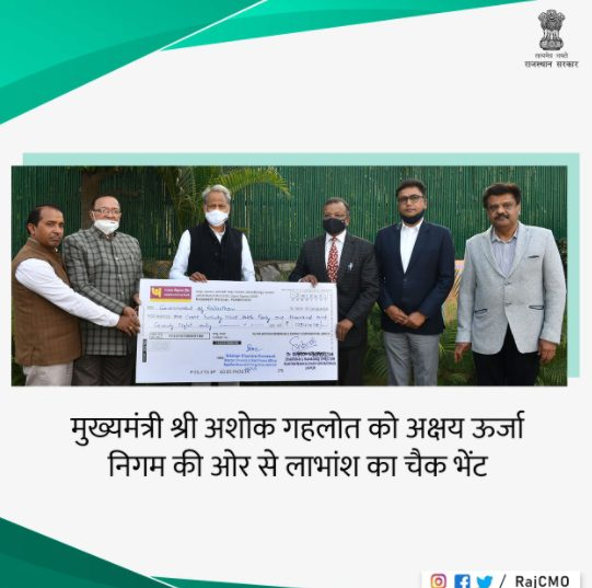 IAS Dr. Subodh Agrawal handed over one crore 29 lakh 41 thousand rupees to CM Ashok Gehlot 1