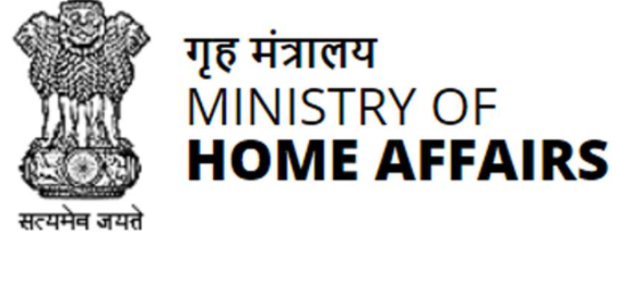 Ministry of Home Affairs by Allocation of Funds Under MPF 1
