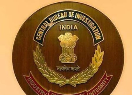 6 of Delhi Special Police Establishment Act (DSPE Act), 1946, previously granted to DSPE 1