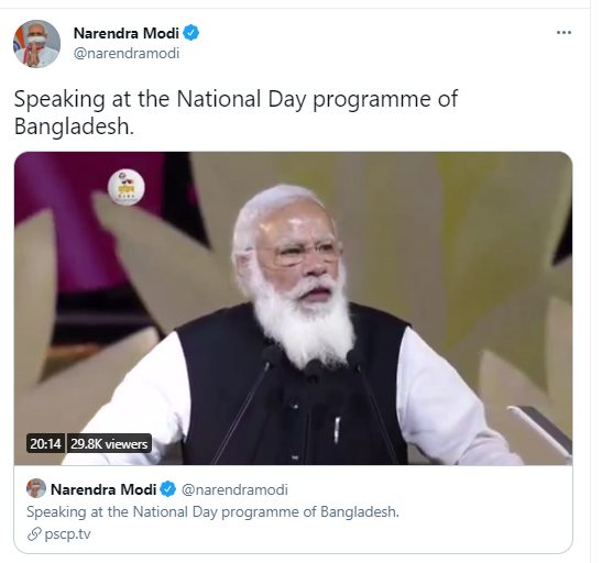 Watch PM Modi here Speaking at the National Day programme of Bangladesh 1