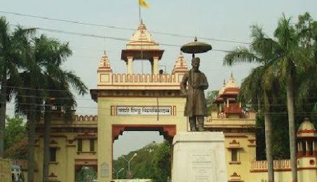 Vijay Kumar Shukla, Rector of BHU to perform the functions of the office of the VC BHU 1