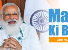 PM's address in the 75thEpisode of 'Mann Ki Baat' 8