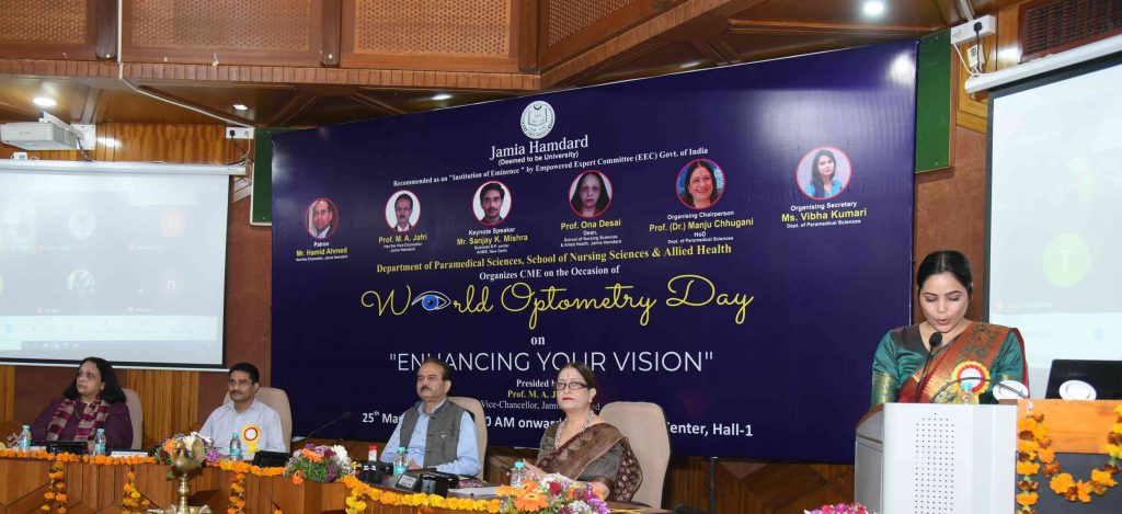"""Jamia Hamdard celebrates world Optometry Day with theme """"Enhancing Your Vision"""" 1"""