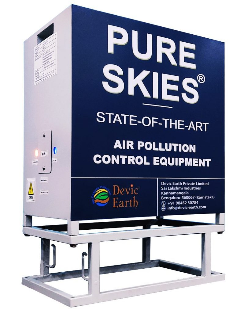 Devic Earth covers the widest area of any air pollution control system in India 1