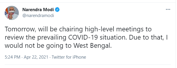 PM cancels West Bengal tour due to high-level meetings 1