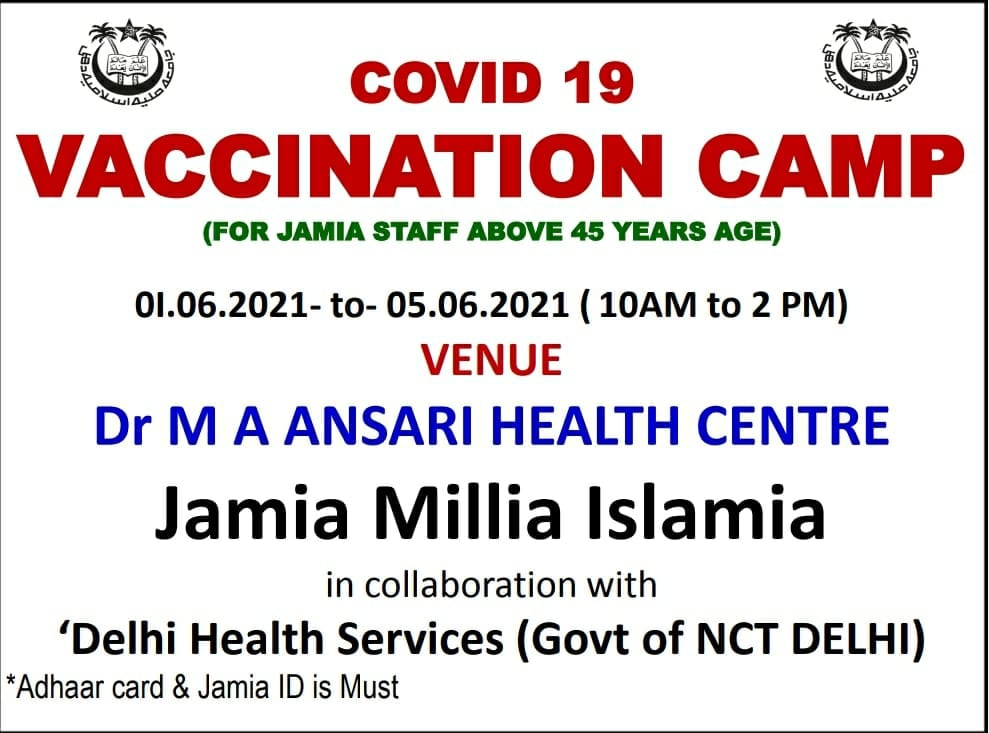 JMI to organize 2nd Covid-19 Vaccination Camp for its employees 1