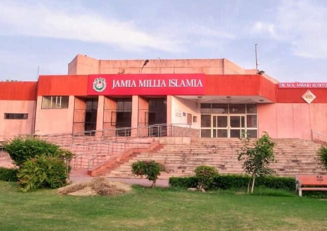 Jamia extends immediate financial relief to the families of the deceased employees 1
