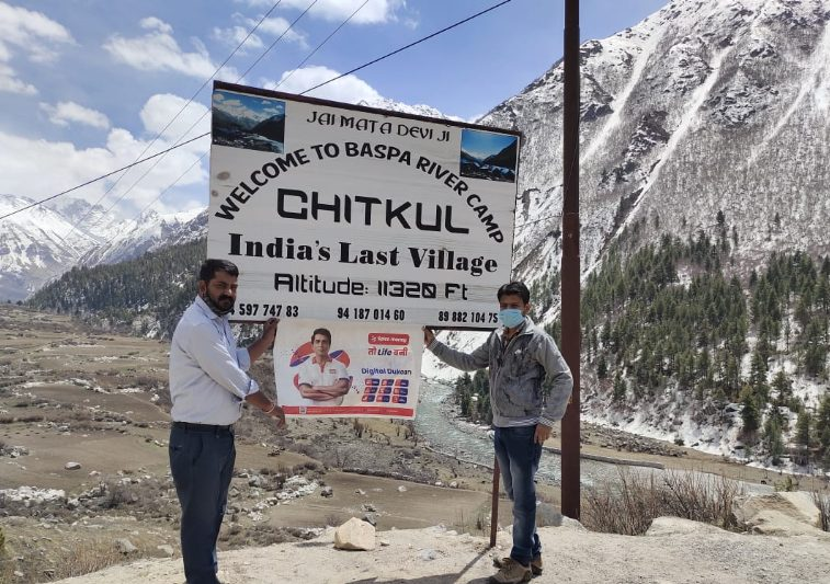 Spice Money brings in ATM services for the first time to India's last village, Chitkul, Himachal Pradesh 1