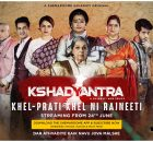 ShemarooMe all set to launch yet another Gujarati web series 'Kshadyantra'