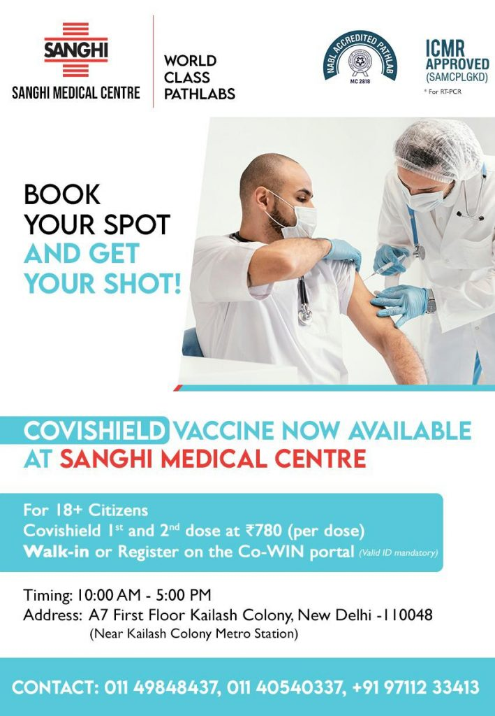 NABL accredited Pathlab - Sanghi Medical Centre is now a COVID-19 vaccination centre 1