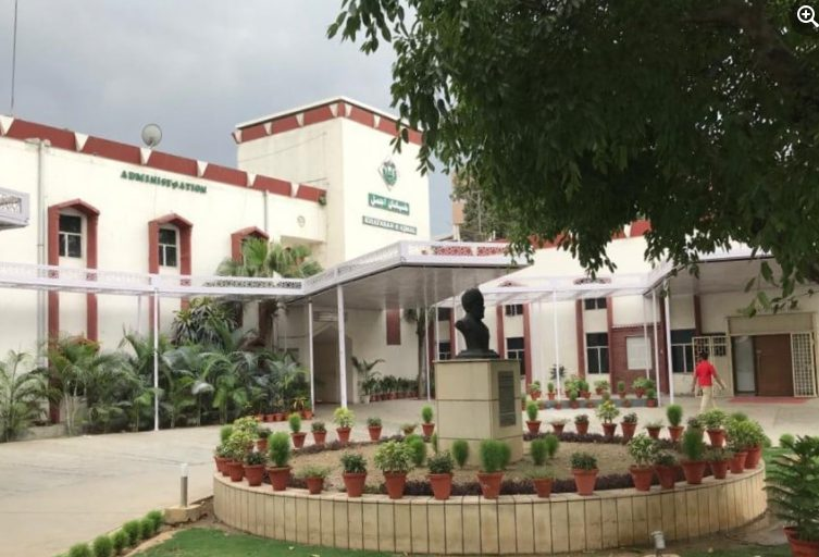 JMI VC approves financial up-gradation of 76 non-teaching employees 1