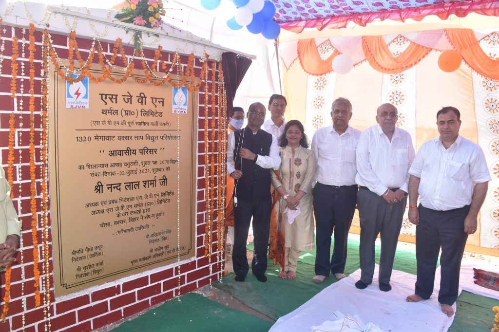 """CMD, SJVN Laid the Foundation Stone of """"Mini Smart Township"""" of 1320 MW Buxar Thermal Power Plant, Bihar 1"""