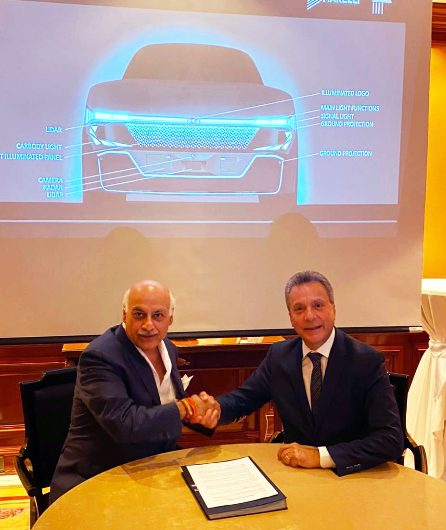 SMRP BV enters into partnership with Marelli Automotive Lighting for Smart Illuminated exterior parts of vehicles 1