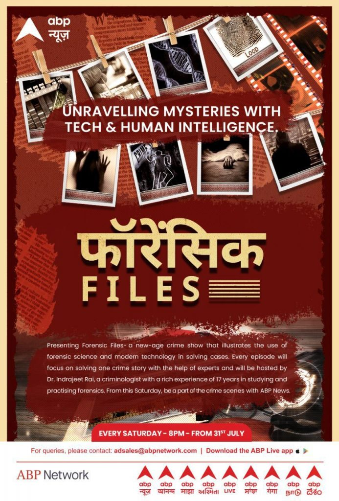 ABP News launches a new investigative crime show Forensic Files 1