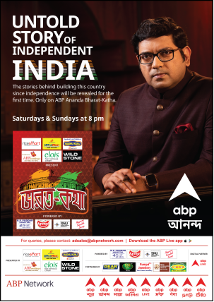 ABP Network kick-starts new programming initiatives for the 75th year of Independence 1