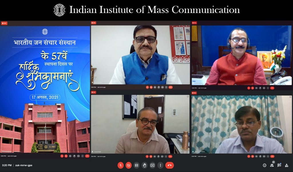IIMC has done new experiments in the field of media education: Prof. Sanjay Dwivedi 1
