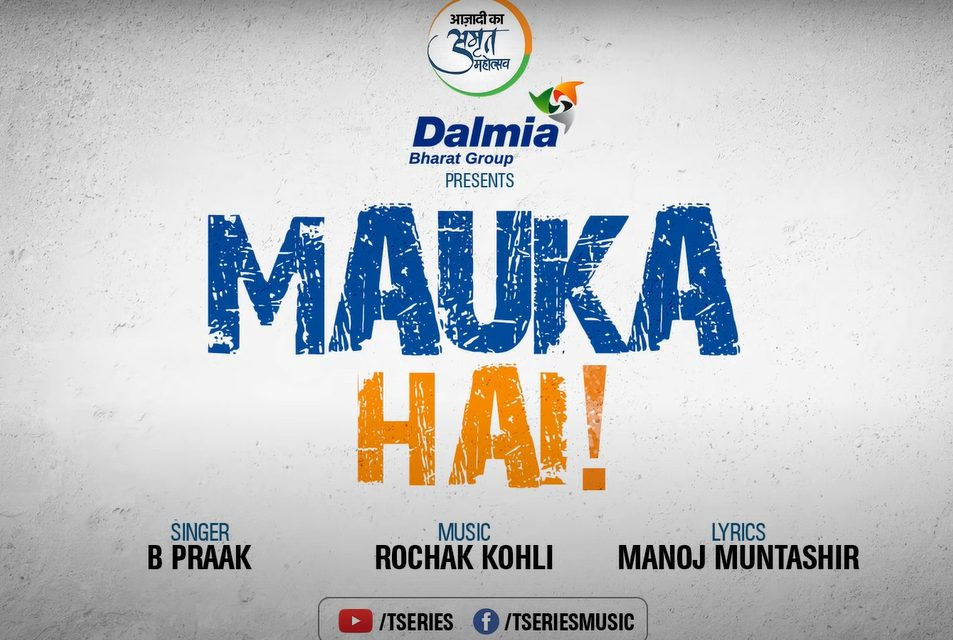 This 75th Independence Day, Dalmia Bharat Group & Bhushan Kumar's T-Series pay tribute to the unwavering Indian spirit with 'Mauka Hai'! 1