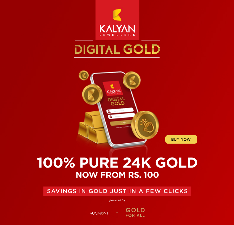 Kalyan Jewellers launches Digital Gold 1