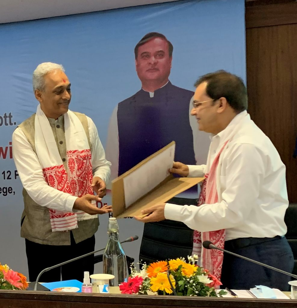 SIDBI collaborates with Government of Assam to strengthen ties for development of MSMEs 1