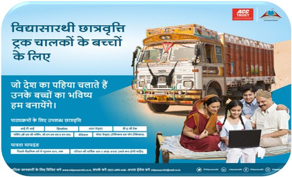 ACC TRUST assures a promising future for truck drivers' children by encouragingsafe driving 1