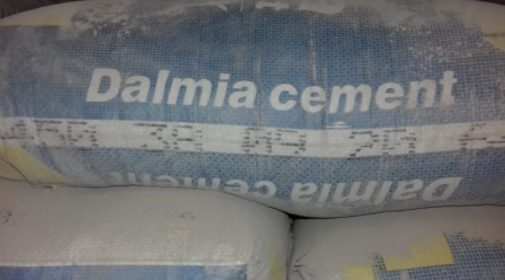 Dalmia Cement (Bharat) Ltd. commences commercial production of Line 2 at its Kapilas Cement Manufacturing Works, Cuttack 1